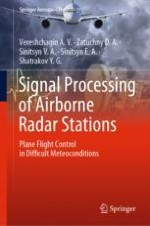 The Detection and Assessment of Meteorological Object Parameters by Airborne RS