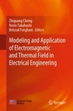 General Survey of Engineering Electromagnetic and Thermal Field Problems
