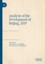 Development of China's Regional Economies: Under Four Decades of Reform and Opening-up and Future Outlook