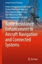 Analysis of the Problem of Ensuring the Noise Stability of the Civil Aircraft Navigation Systems