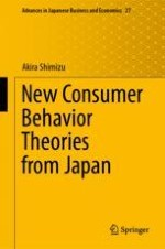 Japanese Consumers and Media Usage