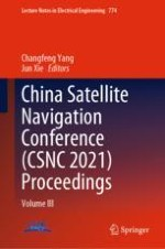Research on the Method of Autonomous Establishing and Maintaining the Synthetic Atomic Time of Satellite Navigation Constellation