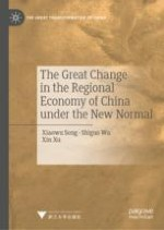 An Overview of China's Regional Development and Overall Pattern