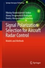 General Principles of System Analysis of the Problems of Radar Contrast Increment Control Processes