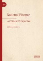 "The Concept of ""Big Finance"" and the National Policy of a Strong RMB—A Policy Study of the Top-Level Design and Layout of Chinese Finance"
