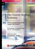 Demystify Sharing Economy
