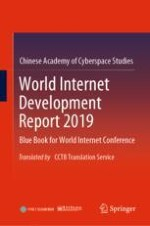 Development of Information Infrastructure in the World