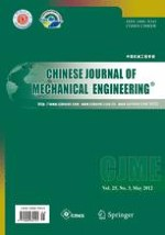Chinese Journal of Mechanical Engineering 3/2012