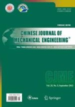 Chinese Journal of Mechanical Engineering 5/2012