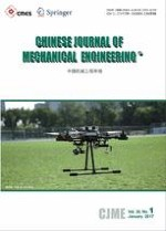 Chinese Journal of Mechanical Engineering 1/2017