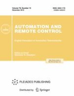 Automation and Remote Control 12/2015