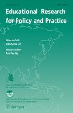 Educational Research for Policy and Practice 1/2017