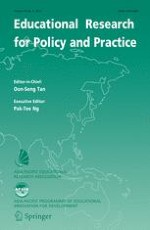 Educational Research for Policy and Practice 2/2017