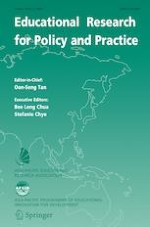 Educational Research for Policy and Practice 3/2020