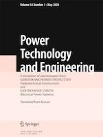 Power Technology and Engineering 1/2020