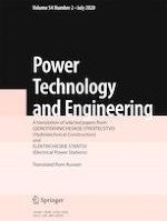 Power Technology and Engineering 2/2020