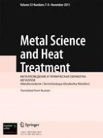 Metal Science and Heat Treatment 7-8/2011