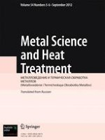 Metal Science and Heat Treatment 5-6/2012