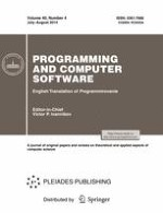 Programming and Computer Software 4/2014