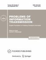 Problems of Information Transmission 3/2013