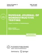 Russian Journal of Nondestructive Testing 12/2008