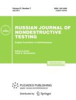 Russian Journal of Nondestructive Testing 7/2011