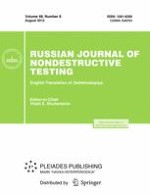 Russian Journal of Nondestructive Testing 8/2012