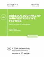 Russian Journal of Nondestructive Testing 2/2013