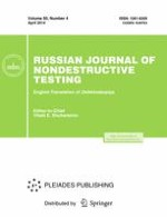 Russian Journal of Nondestructive Testing 4/2014