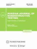 Russian Journal of Nondestructive Testing 1/2015
