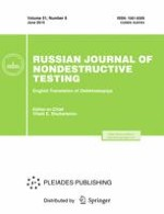 Russian Journal of Nondestructive Testing 6/2015