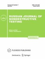 Russian Journal of Nondestructive Testing 7/2016