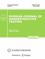 Russian Journal of Nondestructive Testing 6/2017