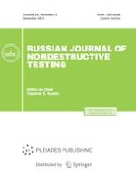 Russian Journal of Nondestructive Testing 12/2018