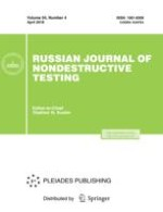 Russian Journal of Nondestructive Testing 4/2018