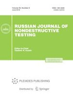 Russian Journal of Nondestructive Testing 6/2018