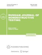 Russian Journal of Nondestructive Testing 12/2020