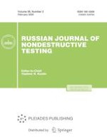 Russian Journal of Nondestructive Testing 2/2020