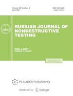 Russian Journal of Nondestructive Testing 4/2020