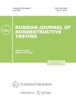 Russian Journal of Nondestructive Testing 7/2020
