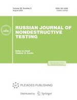 Russian Journal of Nondestructive Testing 8/2020