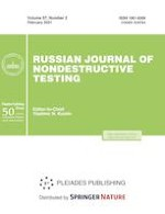 Russian Journal of Nondestructive Testing 2/2021
