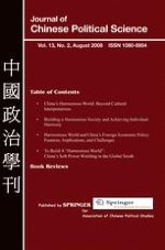 Journal of Chinese Political Science 2/2008