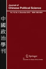 Journal of Chinese Political Science 4/2013