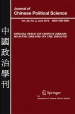 Journal of Chinese Political Science 2/2015