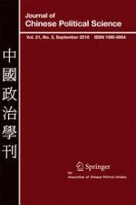 Journal of Chinese Political Science 3/2016