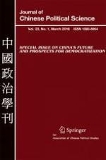 Journal of Chinese Political Science 1/2018