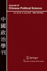 Journal of Chinese Political Science 2/2018