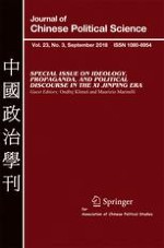 Journal of Chinese Political Science 3/2018