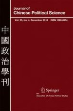 Journal of Chinese Political Science 4/2018